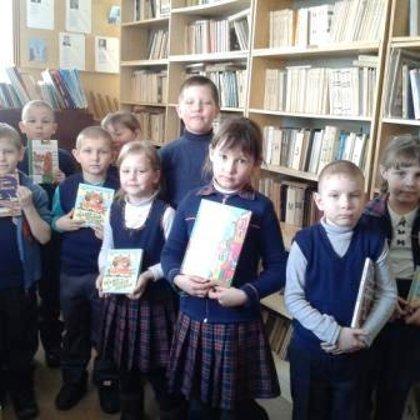 Активные читатели библиотеки