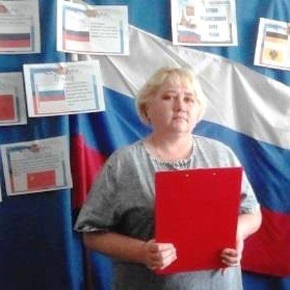 М. Рындина читает свои стихи о флаге России